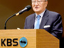 기념식 화보 : KBS사우회 창립30주년 특집