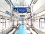 스타 응원 팬클럽광고, 다양한 디지털매체 활용