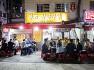 1980년대 풍의 식당,1980's style restaurant,bar,카페, 김치찌게, 곱창,카페술집-종로5가