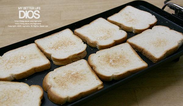 토스트 샌드위치