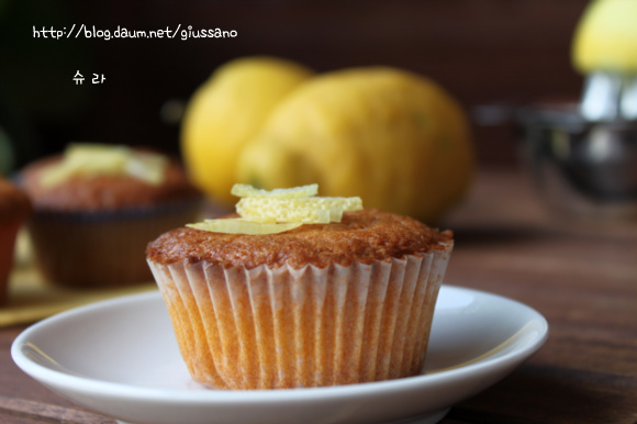 비타민 듬북~상큼한 레몬이 나를 깨운다...레몬머핀