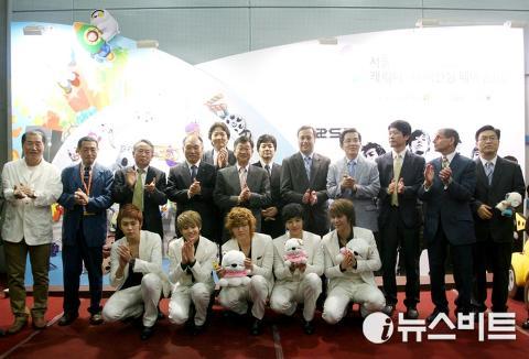 '서울캐릭터·라이선싱페어 2010' 개막