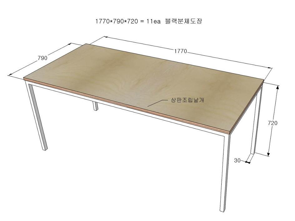 철재테이블다리,자작책상,철재테이블,자작테이블,자작가구,