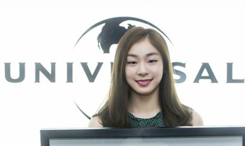 Yuna Kim classics albums enter the Universal Music Hall of Fame