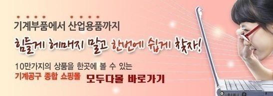 모두다몰/모두다컴 UDT리프트의 자동파렛트트럭 OPL-25외 46종류 제품 2019년 06월 03일 판매 개시