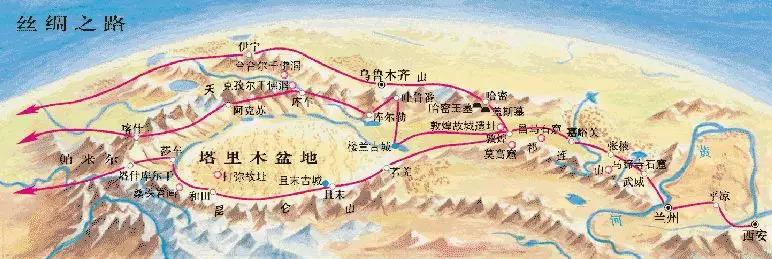비단길의 주인공: 소그드인의 상업네트워크와 중국에서의 생활