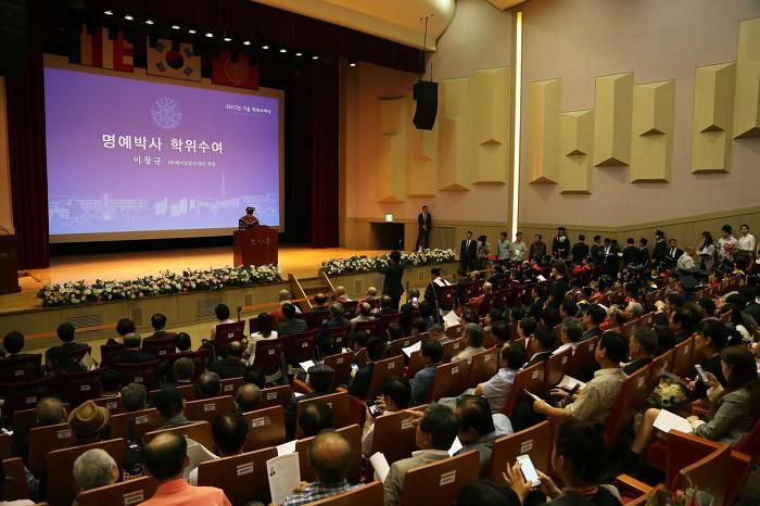 [동국대] 24일(목) 가을 학위수여식 개최