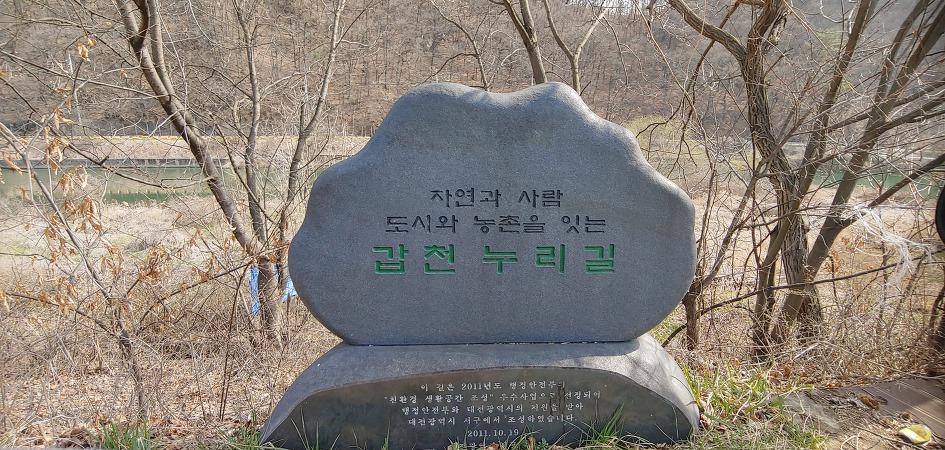 Heukseok-dong, Seo-gu, Daejeon